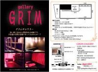 2012_grim02.jpg